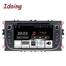 Je fais 7 «2Din Andriod 8.0 AUTORADIO DVD lecteur Multimédia Pour Ford Focus Mondeo PX5 4 GB RAM 32G ROM 8 Core IPS navigation gps