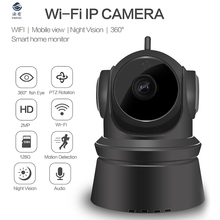Black ColorIP WIFI Camera 1080P H 264 CCTV HD 2MP P2P Cam IR Night Vision Motion