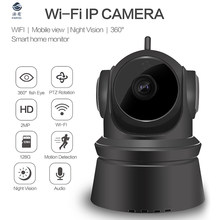 Black ColorIP WIFI Camera 1080P H.264 CCTV HD 2MP P2P Cam IR Night Vision Motion Detect Intercom Support Onvif up to 128G Memory(China)