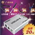 USB para CAN Bus Analyzer Guangcheng ZLG compatível ZLG cartão USBCAN-II2 CANOpen J1939