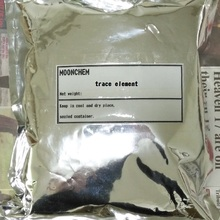 1kg Chelate trace element fertilizer 13.7% water soluble