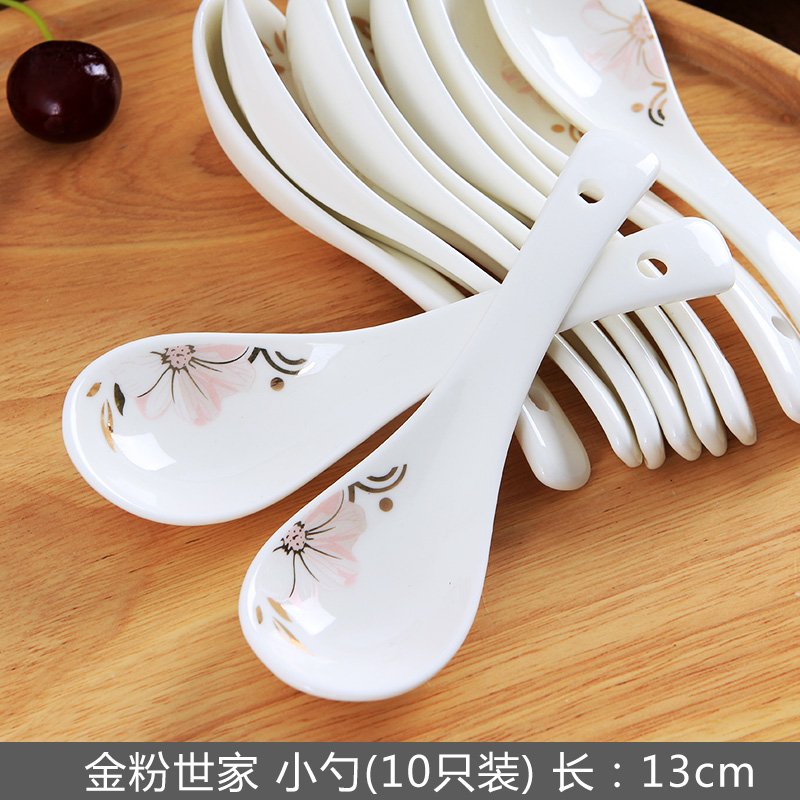 10pcs Set Plain White Bone China Chinese Rice Scoop Spoon Ceramic Kis Soup Spoon Korean Ice Cream Ladle Porcelain Dinner Baby