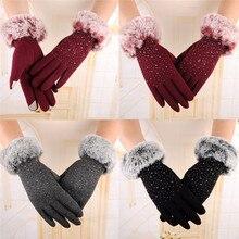 1 пара, женские и мужские зимние теплые перчатки с сенсорным экраном, перчатки с бриллиантами, рукавицы для езды на лыжах, ветрозащитные перчатки S10 SE11