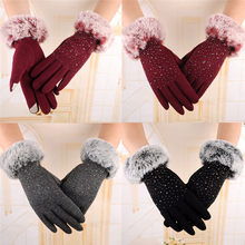 1 para Frauen Männer Touch Screen Winter Warme Voll Finger Handschuhe Mit Diamant Handgelenk Fäustlinge Driving Ski Winddicht Handschuh S10 SE11(China)