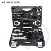 Multifunction Bicycle Repair Tools Kit Box Set Professional Home Outdoor Bike Bicycle Repair Kit Hex Screwdriver Bike Tool