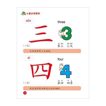 Dofus запас дети китайский 5