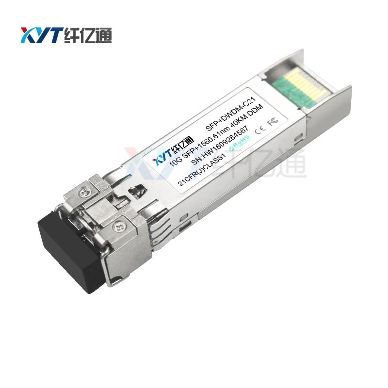 C21 do C60 40 km 10G DWDM SFP + Moduł nadawczo-odbiorczy LC Złącze - Sprzęt komunikacyjny - Zdjęcie 1