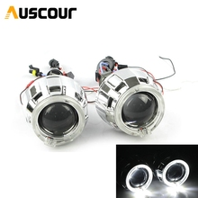 2pcs 2.5inch bixenon car styling Projector lens with dual DRL day running Projector shroud Mask angel eyes bulb car assembly kit