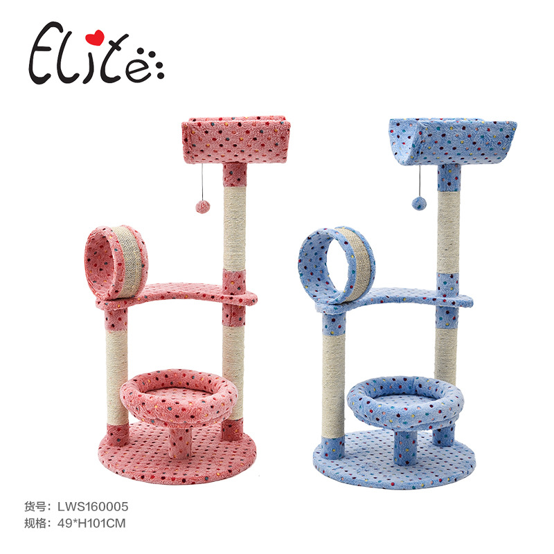 Cat Tree Furniture Pet Climbing Toy Cat Kittens Climbing Tree Easily Assemble Convenient Comfortable Stable Soft High Quality