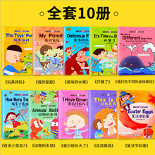 Children English Enlightenment Picture Books 10 Books Audio Picture Books Babies 3-6-8 Years Old Learn English free shipping 2015 new hot sale pumpkin soup the original english picture books children s books in english