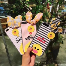 Fashion 3D Cute Cartoon Yellow Duck Strip Painted Bear Rabbit Ear Case For IPhone 7 7Plus Phone Cover Case For IPhone 6 6s Plus