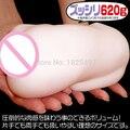 Japón Magia Ojos Chica Masculino Taza Masturbación Vagina Artificial Real de La Piel, Bolsillo Real Coño, Productos del sexo, Juguetes adultos Del Sexo para Los Hombres