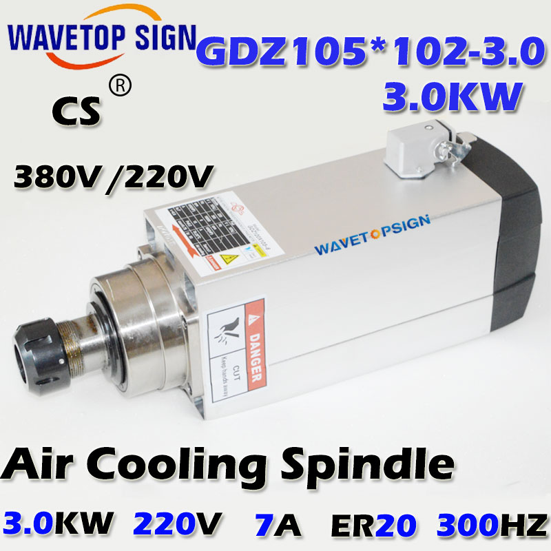 BOL air cooling   spindle 3.0kw  Cnc Spindle GDZ105*102-3.0  3.0kw 220/380v chuck nut ER20  Grease air cooling 18000r/min 300HZ cnc spindle 7 5kw air cooling cnc spindle gdz120 103 7 5 7 5kw 380v air cooling chuck nut er32