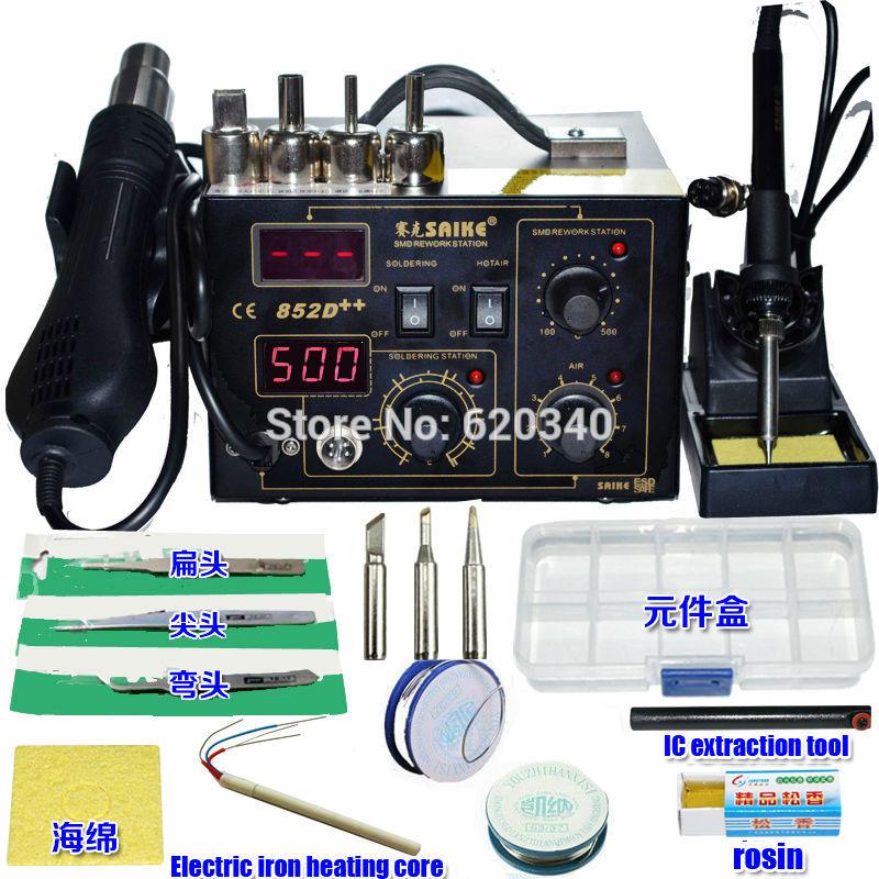 Saike 852D Standard Rework Station Soldering iron Hot Air Rework Station Hot Air Gun soldering station