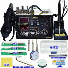 سايك 852D ++ محطة إعادة العمل القياسية سبيكة لحام محطة اعادة تشغيل الهواء الساخن مسدس هواء ساخن محطة لحام 220 فولت أو 110 فولت العديد من الهدايا