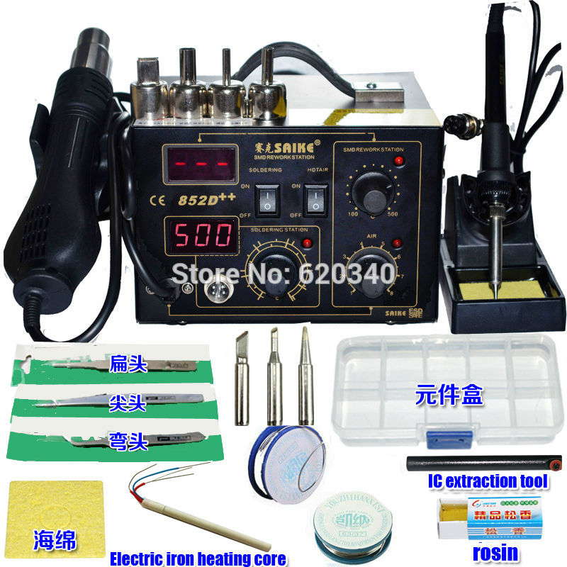 Saike 852D++ Standard Rework Station Soldering Iron Hot Air Rework Station Hot Air Gun Soldering Station 220V Or 110V Many Gifts