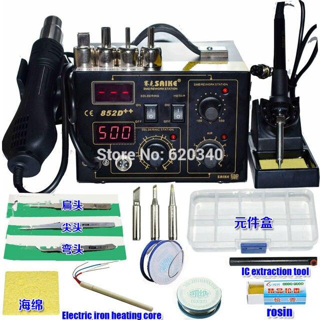 Saike 852D + + standart Rework istasyonu havya sıcak hava yeniden işleme istasyonu sıcak hava tabancası lehimleme İstasyonu 220V veya 110V birçok hediyeler