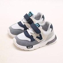 Europæiske mode coole piger drenge sneakers hele sæsonen lys åndbar baby småbørn høj kvalitet sport sød baby casual sko