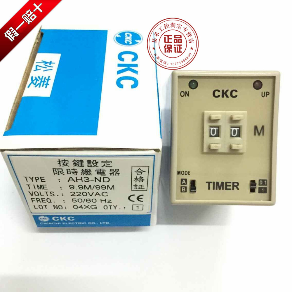Taiwan Song Ling CKC time relay AH3-ND 9.9 / 99M AC220VD  twb nd anv original authentic taiwan research disabilities twbnd motor is reversing the time reversal relay 220v