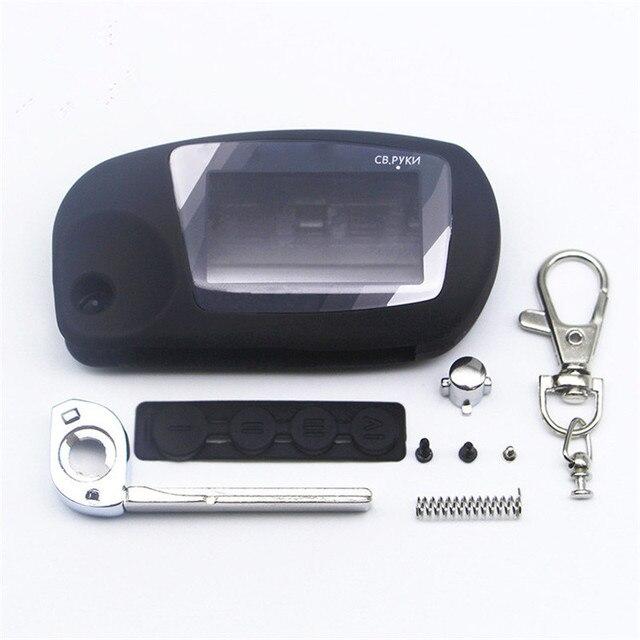 Switchblade Key Case Voor Scher Khan Magicar 5 Ongesneden Blade Fob Case Cover M5 Vouwen Auto Flip Afstandsbediening Met M5 glas