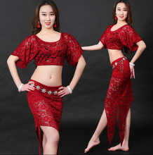 New Women Belly Dance Costume Oriental Dancing Clothing Top+Skirt Suit for Womens Girls belly dance wear DW009