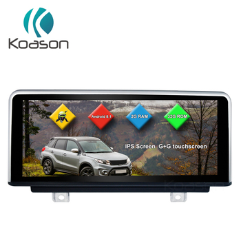 Koason Android 8.1 Car Audio Stereo 10.25 inch Screen GPS Navigation for BMW 1 2 series F20 F21 F23 NBT RHD Right Driver's sest image