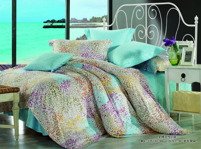 Buy good quality luxury bedding set leopard colorful pattern and ...
