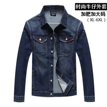 4XL 5XL 6XLDenim Jacket New Arrival Autumn Turn-Down Collar Casual Slim Outerwear High  men's clothing plus-size Free shipping