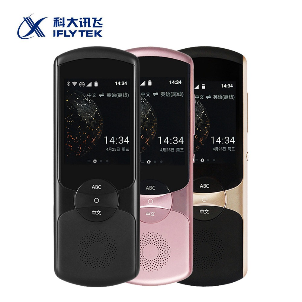 Smart Language Translator Xiaoyi 2.0 Portable Translator Two-way Translation Photo Translation English Spanish Russian TranslatoSmart Language Translator Xiaoyi 2.0 Portable Translator Two-way Translation Photo Translation English Spanish Russian Translato