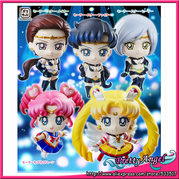 PrettyAngel - Original Megahouse Petit Chara Sailor Star Starlights Sailor Moon Figures Set Of 5 Pcs