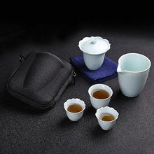 Portable Kungfu Tea Set Gaiwan Travel Outdoor Office Simple Use Chinese Ceramic Cups Trays Sets
