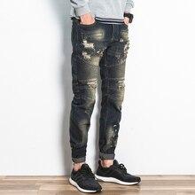 2017 Men Jeans Design Fashion Biker Runway Hiphop Slim Jeans For Men Cotton Good Quality Motorcycle Jeans