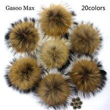 96c9c49a78d 5pcs  lot DIY 13-14 15-16cm Raccoon Fur pompoms fur balls for