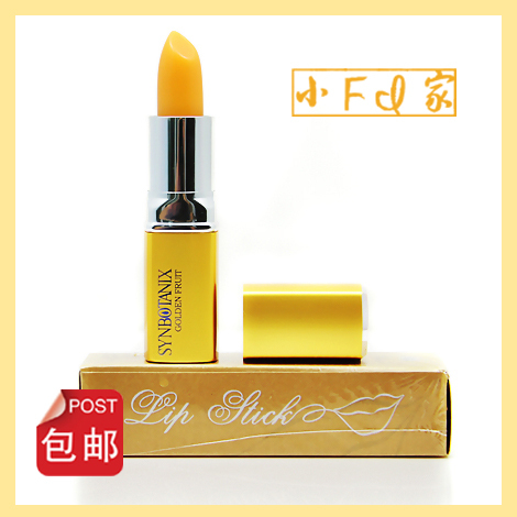 Xianlian small fi polaroid red carotene lipstick