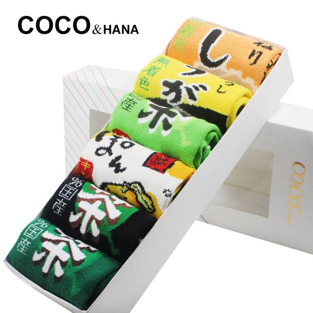 2016 Nuevo Modelo de 5 pares de las mujeres/Hombre calcetines de algodón de verano lindo barco calcetines del tobillo del color del caramelo deslizadores del calcetín fino