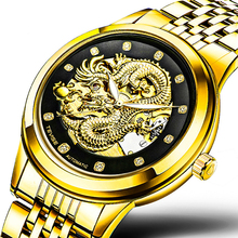 TEVISE Men's Sport Watch Gold Dragon Des