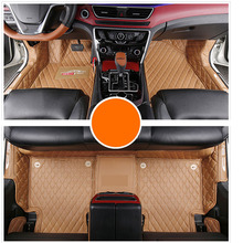lsrtw2017 fiber leather car floor mat for geely emgrand gt 2014 2015 2016 2017 2018 2019 цена
