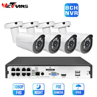 Wetrans POE Security Camera System Kit CCTV 8CH 1080P NVR H.265 Waterproof 2MP Camera Set Outdoor Home Surveillance System IP