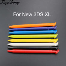 Tingdong мульти Цвет Пластик сенсорный Экран ручка набор стилусов
