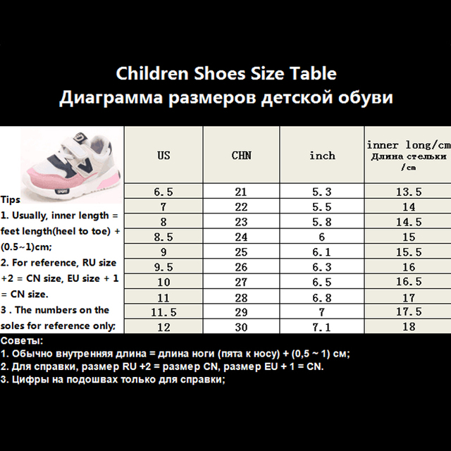 2018 unisex fashion cool baby casual shoes rubber cute Lovely girls boys shoes excellent fantastic Hook*Loop baby sneakers