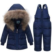 2018 New Winter Children Snowsuit Clothing Set White Duck Down Jacket+Jumpsuit Sets Suits for Girls Kids Ski Suit Boys Overalls