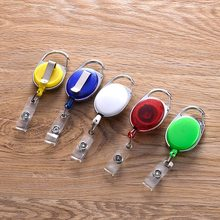 2 Pcs/lot Fly Fishing Tackle Boxes Retractor Tools Badge Holder Retractable Key Chain Ring Reel Carabiners Clip Nylon Cord