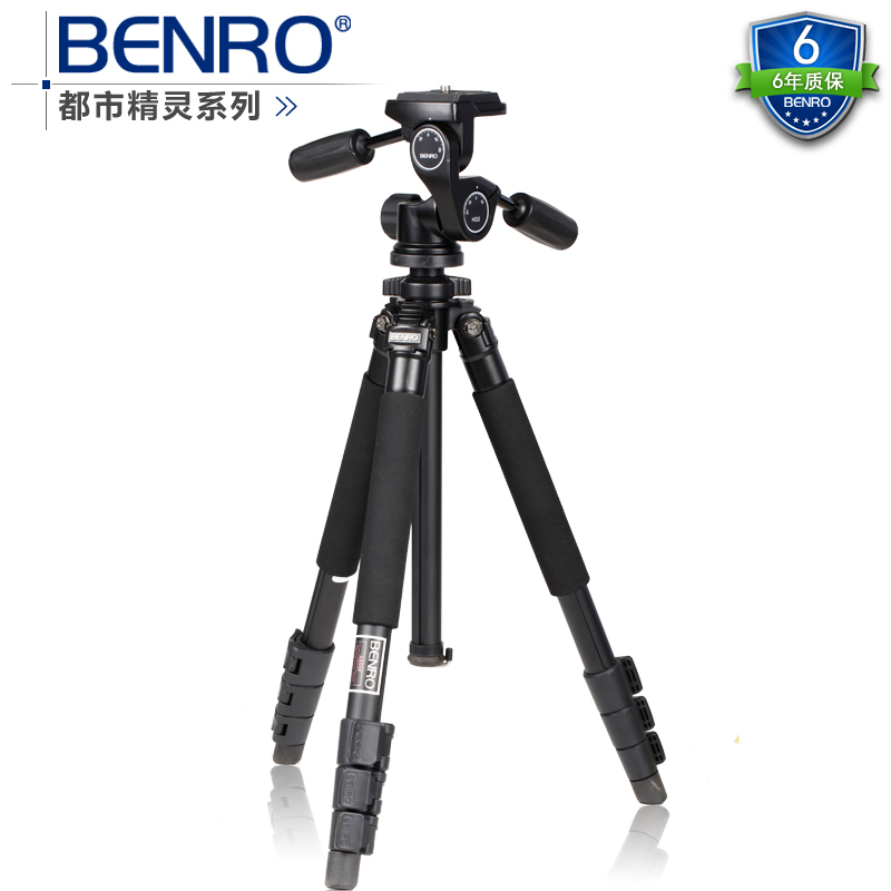 BENRO A550FHD2 Kit Carbon Fiber Tour Portable Digital Tripod DSLR Camera Tripod Durable Tripods штатив benro t 800ex