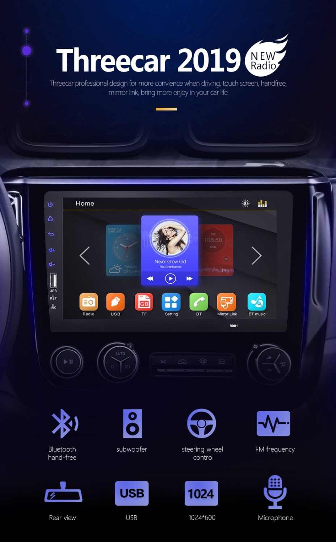 Mirrorlink Android Bluetooth Автомобильный мультимедийный MP5 плеер 2DIN для Toyota Corolla Ford Focus 2004-2011 Автомобильный радиоприемник без Android