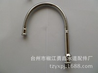 Faucet Universal Tube Can Be Bent Any Corner To The Kitchen Faucet Repair Replacement Parts
