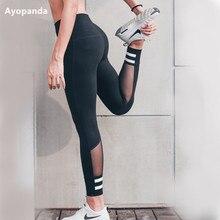 Ayopanda White Stripe Yoga Pants High Waist Mesh Patchwork Sports Legging Women Black Fitness Jogging Pants Running Tights