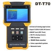 4HD IP Analog Combine CCTV Tester 1080P TDR Camera Testing Analog Tester AC100 240V with UK Plug PTZ control Network tools ONVI