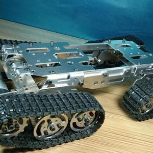 Alloy Tank Chassis Tractor Cra