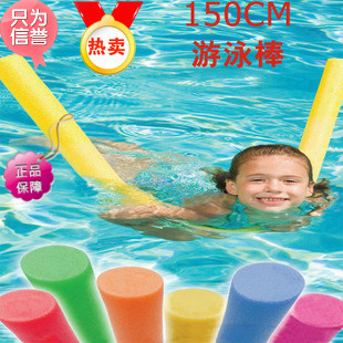2pcs/lot free shipping Swimming pool noodles 7*160cm floating fun pool noodles for children inflatable floating island