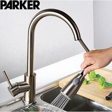 Полный медный провод матовый кухонный кран 360 градусов вытащить кухонный кран водосборного бассейна горячей и холодной воды кран
